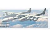 Bild: Die Firma Stratolaunch will das größte Flugzeug der Welt bauen.