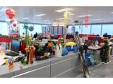 Bild: Das Google Büro in Südkorea wurde durchsucht.