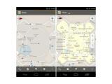 Bild: Google Maps für Android-Geräte sorgt jetzt auch innerhalb von Gebäuden für Orientierung.
