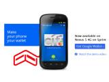 Bild: Google Wallet gibt es nun auch für Visa-Kunden