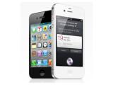 Bild: Seit heute kann das iPhone 4S vorbestellt werden.