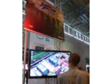 Bild: Jagged Alliance Online war auf der Gamescom erstmals spielbar.