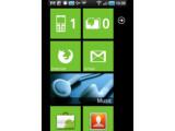 Bild: Der Launcher 7 verwandelt ihr Android-Handy optisch in ein Windows Phone.