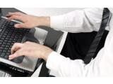 Bild: Männer suchen im Internet etwas häufiger nach Partnern als Frauen.