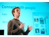 Bild: Mark Zuckerberg selbst kündigte für nächste Woche den Start einer neuen Facebook-Funktion an.