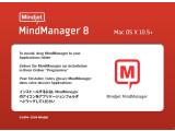 Bild: Der MindManager ist ein Programm zur Erstellung von Gedächtniskarten.