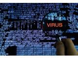 Bild: Das Nationale Cyberabwehrzentrum soll Deutschland vor Angriffen aus dem Netz schützen.