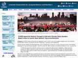 Bild: Neue Domain-Endungen möglich: Über die Entscheidung informiert die ICANN auf ihrer Webseite.