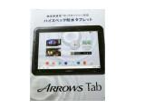 Bild: Der neue Tablet-PC von Fujitsu soll komplett wasserdicht sein