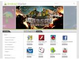 Bild: Der neue webbasierte Android-Market steht ab sofort zur Verfügung.