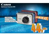 Bild: Nur heute gilt das Angebot von Saturn für die Canon Powershot A495.