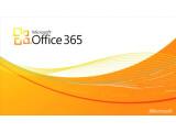 Bild: Office 365 hält sich ab sofort an Europäisches Datenschutzrecht.