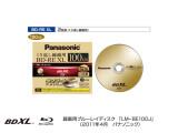 Bild: Panasonic stellt die erste wiederbeschreibbare XL-Blu-Ray vor.