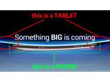 Bild: Präsentieren Google und Samsung am 11. Oktober ein Tablet und ein Smartphone.
