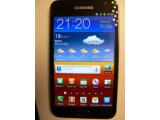 Bild: Das Samsung Galaxy Note misst stolze 5,3 Zoll.