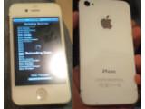 Bild: So soll das iPhone 4S aussehen.