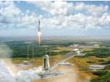 Bild: Eine Sojus-Rakete startet heute mit zwei Galileo-Satelliten ins All.