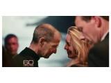 Bild: Steve Jobs Pulli galt stets als sein Markenzeichen.