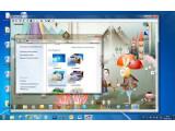 Bild: TightVNC: Fernsteuerung und -wartung per Internet oder Netzwerk.
