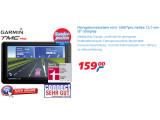 Bild: TMCpro: Das Garmin nüvi 1490Tpro bietet aktuellere und genauere Verkehrsinformationen.