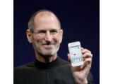 Bild: Der Tod des Apple-Gründers löste weltweit Trauerbekundungen aus. Was mit seinem Vermögen geschieht, ist weiterhin unklar.
