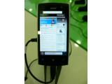 Bild: W4: Das erste WP7-Handy von Acer.