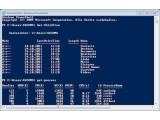 Bild: Die Windows PowerShell ist deutlich flexibler als die klassische Kommandozeile.