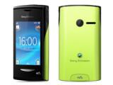 Bild: Mit dem Yendo präsentiert Sony Ericsson ein Walkman-Handy mit Touchscreen.