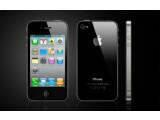 Bild: Zwei iPhone 4 wurden für den Dreh eines Kinofilms genutzt.