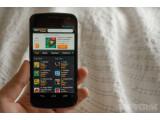 Bild: Amazon arbeitet offenbar an einem eigenen Smartphone.