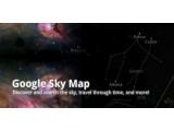 Bild: Die Android-Anwendung Google Sky Map wird zu einem Open-Source-Projekt.