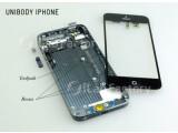 Bild: Apple wird beim iPhone 5 Gerüchten zufolge ein Unibody-Gehäuse verwenden.