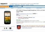 Bild: Augen auf beim Einkauf: Vom HTC One S gibt es eine neue Version mit einem älteren Chip.