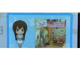 Bild: Ein Avatar als Shopping-Hilfe: NTT Docomo will verhindern das Kunden ihre Gutscheine vergessen.