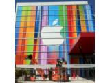 Bild: Dieses Banner am Yerba Buena Center weist auf ein größeres iPhone-Display hin.
