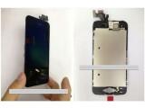 Bild: Das Bild soll die mutmaßliche Frontseite des iPhone 5 zeigen.