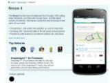 Bild: Carephone Warehouse akzeptiert bereits Vorbestellungen für das LG Nexus 4.