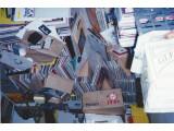 Bild: DJ Shadow stellt auch private Fotos aus den 90ern für das BitTorrent-Paket aus Software und Musik zur Verfügung.