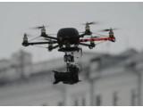Bild: Drohne als Crowdfunding-Projekt: Die eye3-Aktion läuft noch 30 Tage.