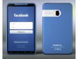 Bild: Ein Facebook-Smartphone wird es laut Mark Zuckerberg nicht geben.