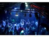 """Bild: Feiern, Freundschaften, Abenteuer: In Brasilien hat gerade Club mit dem Namen """"Facebook"""" eröffnet."""