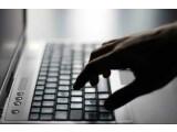 Bild: Gefährlicher Computer: Das Botnet Butterfly soll mehr als elf Millionen Rechner kompromittiert haben.