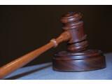 Bild: Das Gericht in San Jose will sich am 26. Januar mit der Zivilklage befassen.
