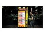 Bild: Der Getränkeautomat von Bos Brands will Tweets anstatt Geld.