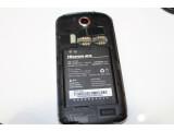 Bild: Hisense bringt noch in diesem Jahr günstige Dual-SIM-Smartphones auf den deutschen Markt.