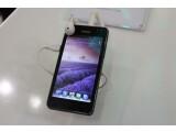 Bild: Das Huawei Ascend G600 ist ein neues Mittelklassen-Modell des Herstellers.
