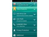 Bild: Kaspersky bietet nun eine Gratis-Version seiner Anti-Viren-Software Mobile Security im Android Market an.