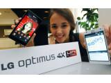 Bild: Das LG Optimus 4X HD ist ab Juni in Deutschland erhältlich.