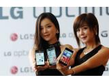 Bild: Das LG Optimus G wurde in Seoul zum ersten Mal der Öffentlichkeit präsentiert.