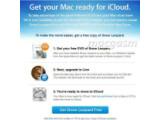 Bild: MobileMe Kunden und Nutzer von OS X Leopard können sich über ein gratis Upgrade auf OS X Snow Leopard freuen.